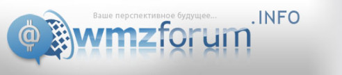 http://wmzforum.info/images/wmzforum/logo2.jpg